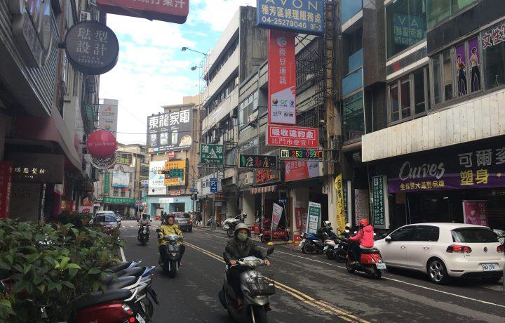 台湾の成人式